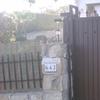 Levantar muro en bloque y forrado en piedra musgo