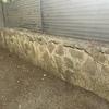 Reparar Muro