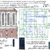 Construcción de un armario de metal y algún tablero de madera