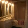 Reformar baño completo sanlúcar de b