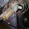 Cambiar termo eléctrico