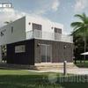 Construccion de Casa de Diseño