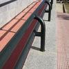 Realización e instalación de barandilla metálica exterior