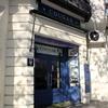 Sonorizacion Pub en Madrid