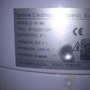 Suministro de termo eléctrico de 30 l