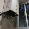 Cambiar Caldera Gas