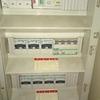 Reformar proteccion electrica