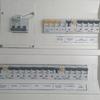 Boletin electrico _ local profesional _ vivienda loft