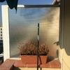 Instalar separador entre balcones