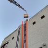 Revisar/reparar sellamieto ventanas a la fachada