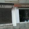 Renovacion fachada torremolinos cuesta labomba