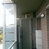 Aislar lavadero exterior
