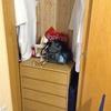 Forrar armarios empotrados
