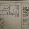 Decoracion interiorista y de exterior de bajo con jardin
