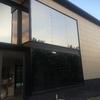 Limpieza de cristales/ventanales
