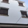 Pintura e impermeabilización de fachada