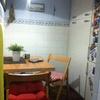 Office terraza