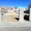 Construir Casa de 194 m2