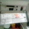 Arreglo Termostato Calefacción Individual Gas Natural