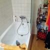 Reforma ducha baño