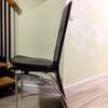 Tapizar sillas