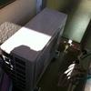 Cambiar de lugar la caja externa del aire acondicionado