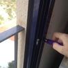 Cambiar ventanales aluminio por pvc