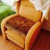Presupuesto urgente para tapizar sillón relax