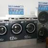 Hacer  instalación eléctrica en un local para una lavandería automática