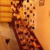 Reformar escalera