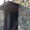 Construir puerta exterior