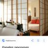 Paneles japoneses shoji