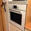 Cambiar horno de sitio