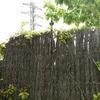 Reparación de valla jardin