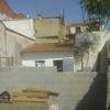 Construir Porche