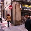 Persiana y Puerta Entrada Local
