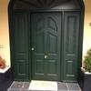 Cambiar puerta de entrada