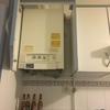 Anular gas cocina
