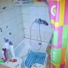 Reformar baño forma