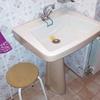 Reformar cuarto de baño 4m2 en móstoles