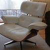Reparación de silla eames lounge: desmontaje, ajuste de respaldo y montaje
