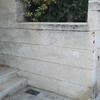 Impermeabilizar jardineras comunitarias y rehacer fachada a nivel de calle