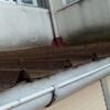 Cambio tejado aluminio cubierta patio piso 1º