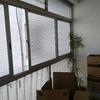 Instalación ventanas en pvc en mostoles