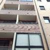 Instalación cerramiento balcón en aluminio