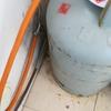 Boletín de gas