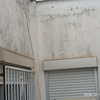 Impermeabilizar Edificio Sin Andamiaje