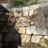Construir Muro Hormigón