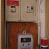 Cambiar instalación elétrica