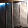 Reparar persiana PVC